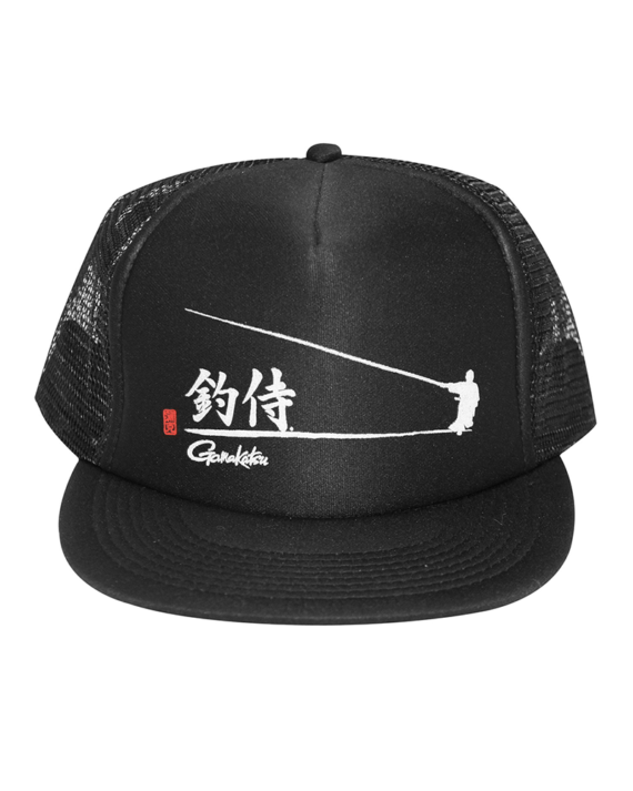 samurai_fisherman_trucker_hat